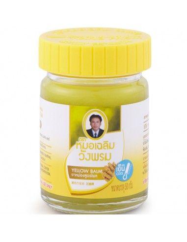 Желтый бальзам с имбирем Таиланд Wangprom