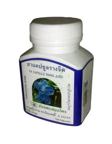 Капсулы Тунбергия – детокс, чистка от химии и медикаментов